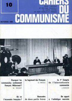 Couverture des Cahiers du communisme