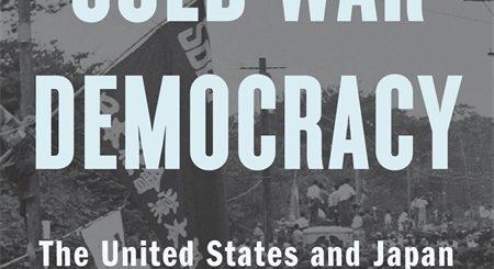 Couverture de Miller, Cold War Democracy