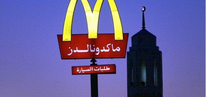 Fast-food au Moyen-Orient